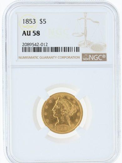 1853 Half Eagle NGC AU58 $5 42012 obv
