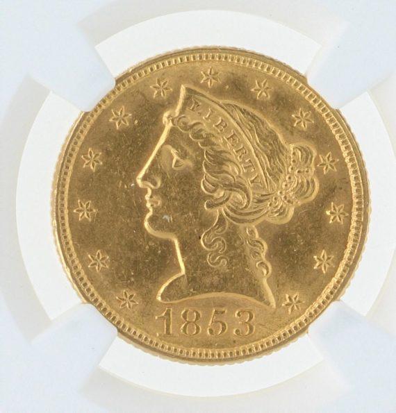 1853 Half Eagle NGC AU58 $5 42012 obv-zm