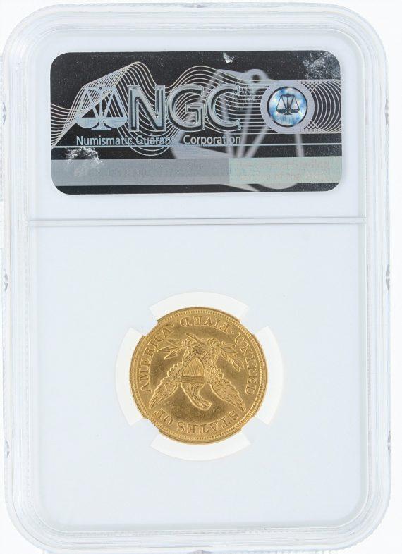 1853 Half Eagle NGC AU58 $5 42012 rev