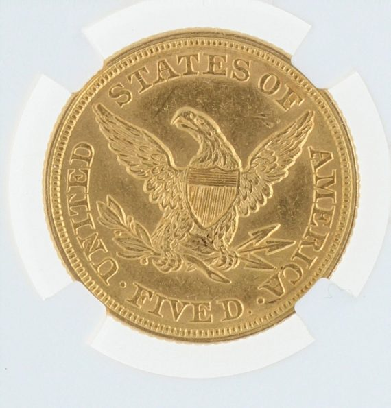 1853 Half Eagle NGC AU58 $5 42012 rev-zm
