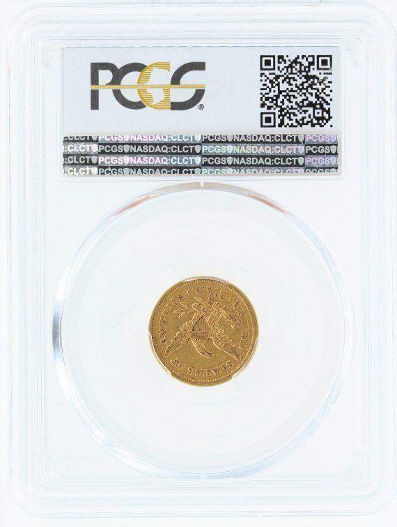 1857-S PCGS AU53 $2.5 Quarter Eagle 68170 rev