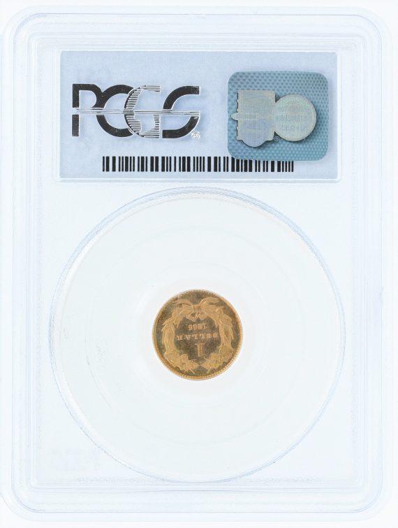 1865-pcgs-ms66-g1/85827/rev