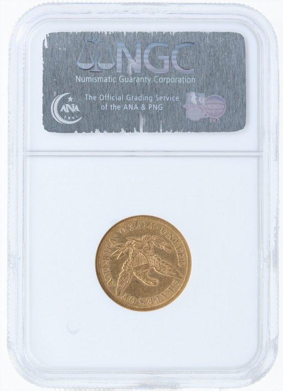 1853-ngc-au53-5/00021/rev