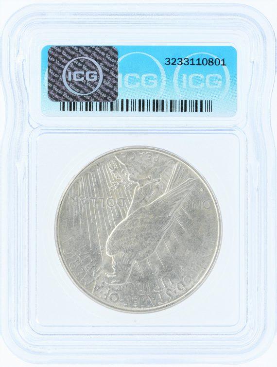 1934-d-icg-ms64-s1/10801/rev