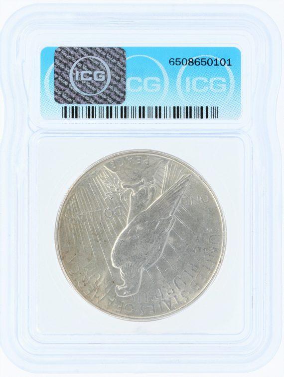 1935-icg-ms65-s1/50101/rev