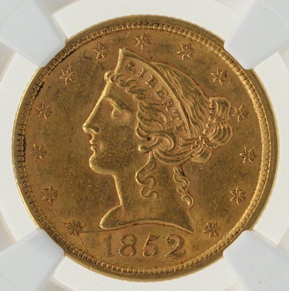 1852 NGC AU58 Half Eagle $5 obv zm