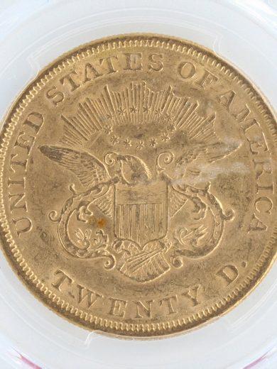 1854 Small Date Double Eagle PCGS AU55 $20 rev zm