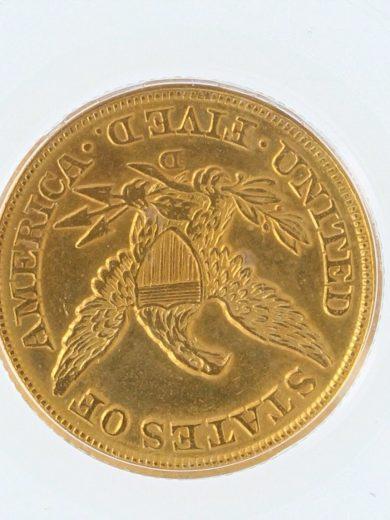 1861-D Half Eagle PCGS AU50 $5 rev-zm