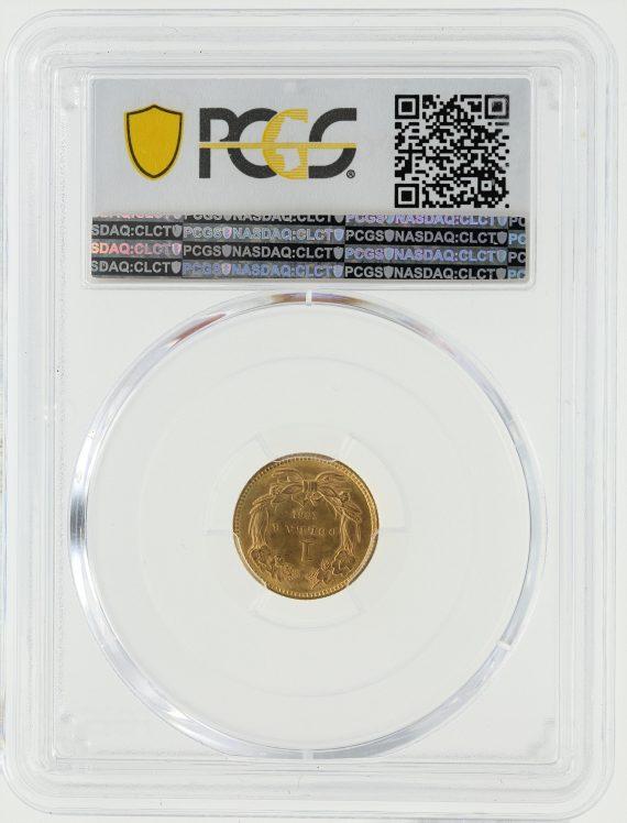 1861 Gold Dollar PCGS MS65 G$1 rev