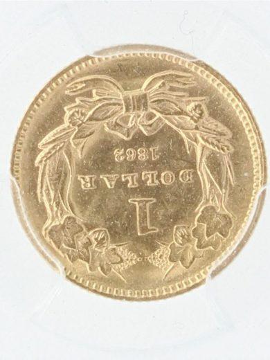 1862 Gold Dollar PCGS MS62 G$1 rev zm
