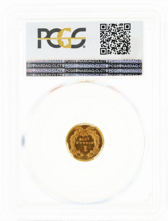 1879 Gold Dollar PCGS MS64 G$1 rev