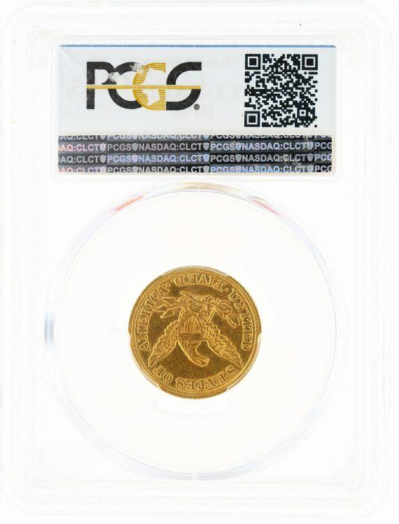 1847 Half Eagle PCGS AU58 RPD $5 rev