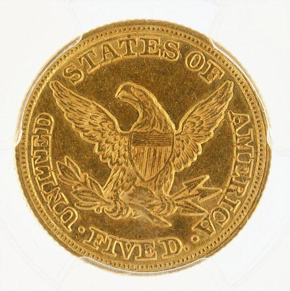 1847 Half Eagle PCGS AU58 RPD $5 rev zm