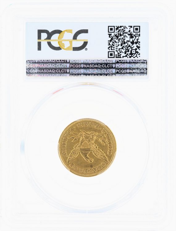 1856 Half Eagle PCGS AU53 $5 rev