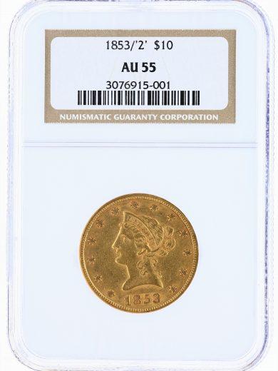 1853/'2' Gold Eagle NGC AU55 $10 Liberty Head obv