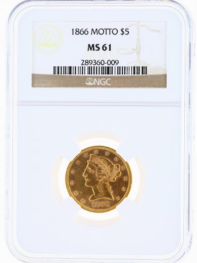 1866 Motto Half Eagle NGC MS61 $5 Liberty Head obv