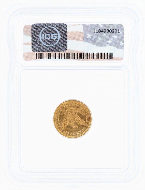 1879 ICG MS61 Quarter Eagle $2.50 Flag Tag rev