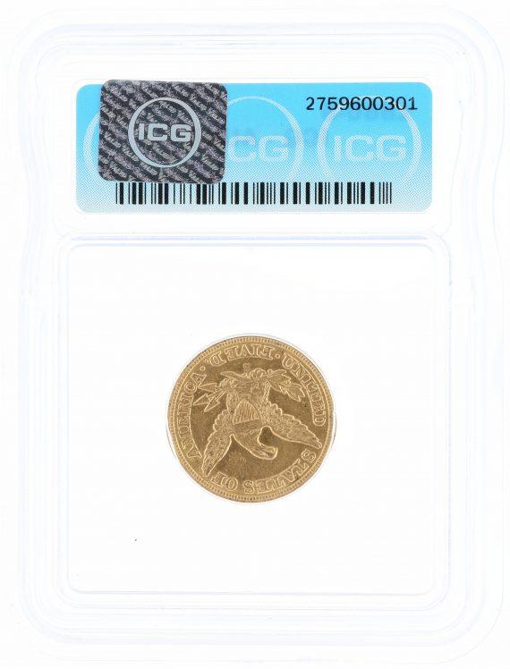 1860-S Half Eagle ICG AU55 $5 rev