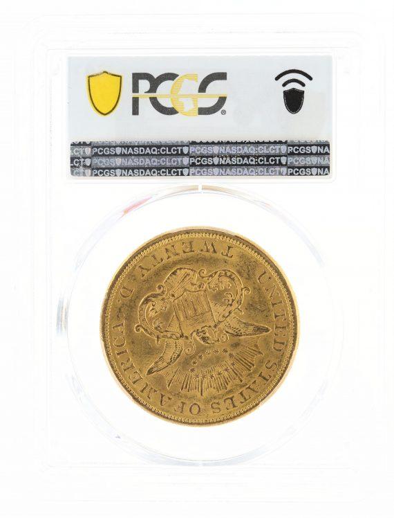 1855 Double Eagle PCGS AU58 $20 68094 rev